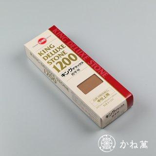 キングデラックス砥石(#1200) 207x66x34