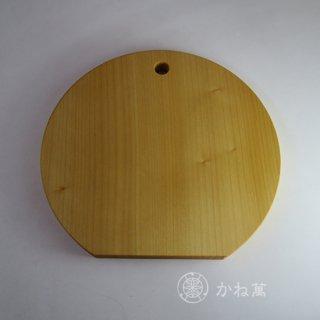 まな板[丸型]25cm【イチョウ】
