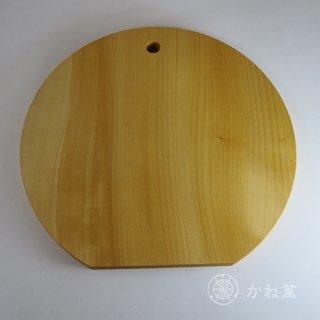 まな板[丸型]30cm【イチョウ】