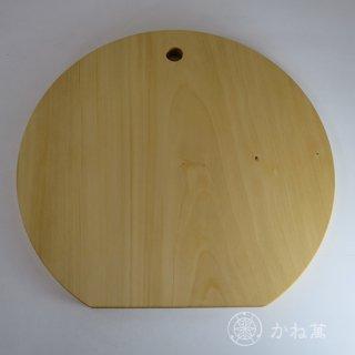 まな板[丸型]35cm【イチョウ】