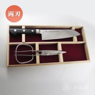 包丁ギフト【和(なごみ)】セット「宝珠」(三徳180/キッチンハサミ)