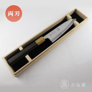 「粋」小柳140mm 【青鋼・真鍮口金/黒檀八角柄】