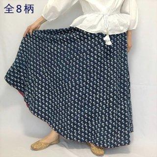 インディゴマキシ丈フレアスカート 全8柄
