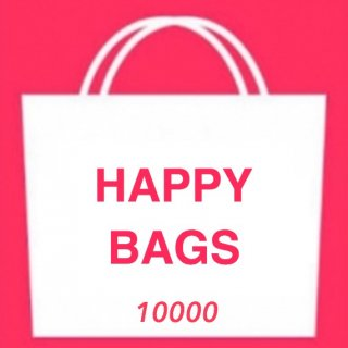 <img class='new_mark_img1' src='https://img.shop-pro.jp/img/new/icons4.gif' style='border:none;display:inline;margin:0px;padding:0px;width:auto;' />S/S HAPPY BAG 10000