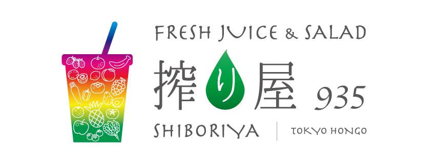SHIBORIYA 935 JUICE SHOP