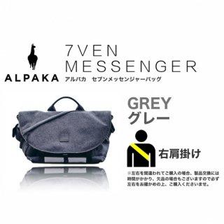 【予約受付中 / 8月下旬入荷予定】7VEN メッセンジャーバッグ グレー 右掛け