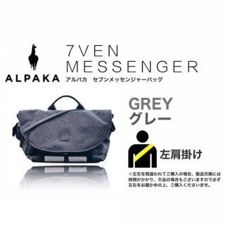 【即納可能】 7VEN メッセンジャーバッグ グレー 左掛け
