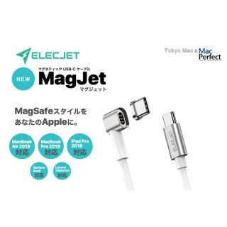 【再入荷・即納可能】MagJet 基本セット(USB-Cコネクタチップ + ケーブル)