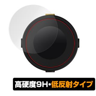 【再入荷・即納可能】BeeLine Moto ディスプレイ専用保護シート 低反射タイプ
