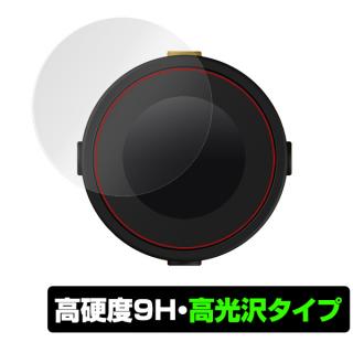 【即納可能】BeeLine Moto ディスプレイ専用保護シート 高光沢タイプ