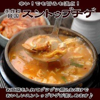 帆立・あさり・むき海老入り 韓国スントゥブ・チゲ(豆腐鍋)の素(470g・約2人前)あったかキムチ鍋 スンドゥブチゲ【冷凍・冷蔵可】