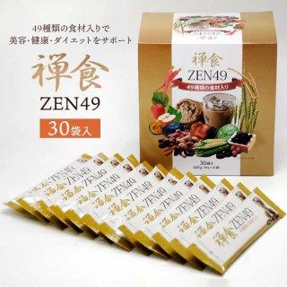 「ZEN49」49種類の穀物や果物、海産物が入った韓国禅食 ダイエットにも最適です!【常温・冷蔵可】