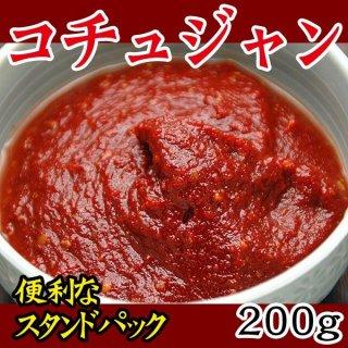自然派手作り韓国唐辛子味噌「コチュジャン」200g(スタンドパック入り)【冷凍・冷蔵可】