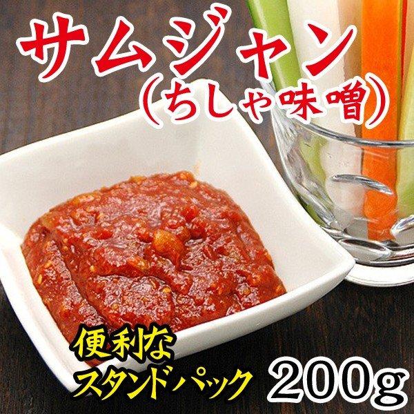 冷凍・冷蔵可】化学調味料保存料...