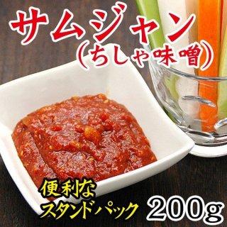 化学調味料保存料無添加の「サムジャン(ちしゃ味噌・チシャ味噌)」200g(スタンドパック入り)【冷凍・冷蔵可】