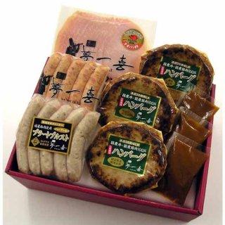 夢一喜 手造りハンバーグ&ハム詰合せ 確かな味で1ランク上の贈り物を yume2【冷蔵便】【送料無料・代引き/同梱不可】