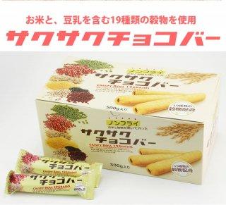 【冷蔵・常温(冷凍不可)】サクサクチョコバー500g