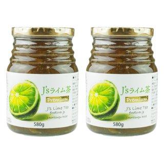 料理研究家・J.ノリツグさんプロデュースJ's ライム茶580g×2本セット(プロが選んだライム茶580g瓶入り×2本)【常温・冷蔵可】【送料無料】