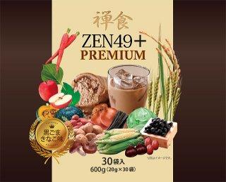50種類の穀物や果物、海産物が入った韓国禅食 zen49+premium 黒ごまきなこ味(20g×30袋入り)