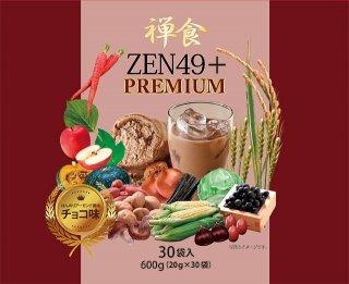 50種類の穀物や果物、海産物が入った韓国禅食 zen49+premium チョコ味(20g×30袋入り)