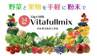野菜&果実 ぎゅっと濃縮 バイタフルミックス 600g(12g×50包)