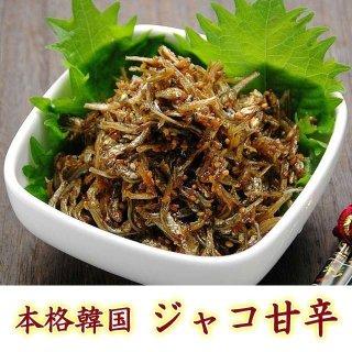 ジャコ甘辛キムチ100g【冷凍・冷蔵可】