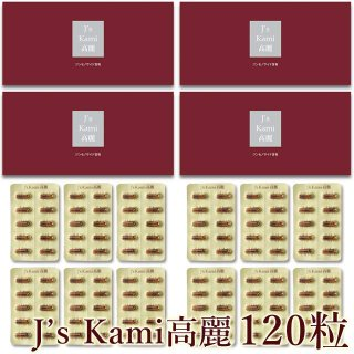 J's Kami高麗30カプセル×4箱セット 高濃度 高麗人参エキス粉末(朝鮮人参 カミコウライ)【常温・冷蔵可】