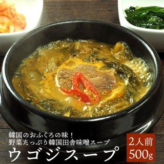 ウゴジスープ570g(約2人前) 韓国ハウチョン社の野菜タップリ味噌汁【常温・冷凍・冷蔵可】
