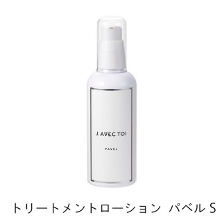 J.AVEC TOI(ジェイ アベック トワ) PAVEL 120ml トリートメントローション パベル  J ノリツグさん プロデュース 化粧水