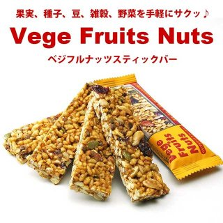 Vege Fruits Nuts ベジフルナッツスティックバー(25g×28本)