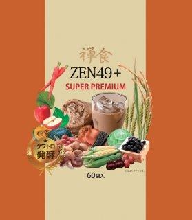 51種類の穀物や果物、海産物が入った韓国禅食 ZEN49+SUPER PREMIUM(18g×60袋入)