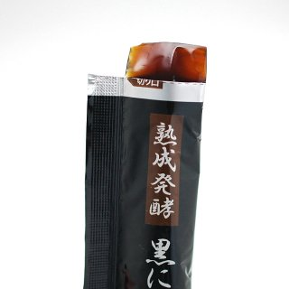 濃縮熟成発酵 黒にんにくゼリープレミアム 150g(15g×10包)プロが選んだ黒ニンニクゼリー【常温・冷蔵可】