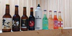オリジナルボトル入り8種類飲み比べセット