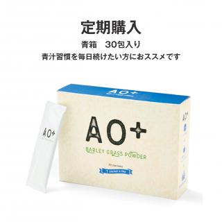 【毎月】ケフィア乳酸菌入り青汁