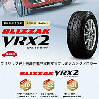 <img class='new_mark_img1' src='https://img.shop-pro.jp/img/new/icons15.gif' style='border:none;display:inline;margin:0px;padding:0px;width:auto;' />ブリヂストン BLIZZAK VRX2 225/55R18 すべてコミコミ4本セット