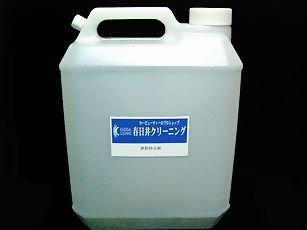 鉄粉除去剤4L(濃縮タイプ)