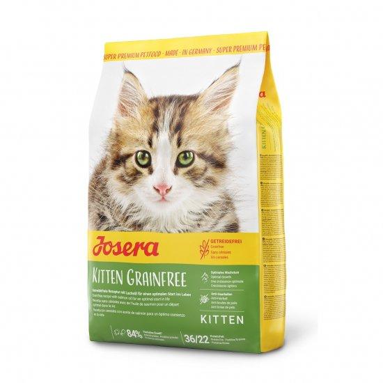 [1歳までの子猫用] キトン 400g 30%オフ