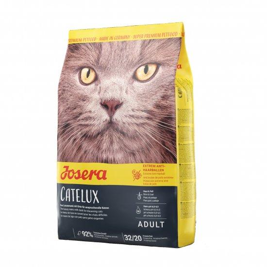 [長毛の成猫用] カテルックス 400g 30%オフ NEW