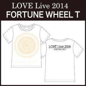 FORTUNE WHEEL T-shirt