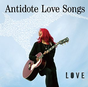 4th ALBUM「Antidote Love Songs」