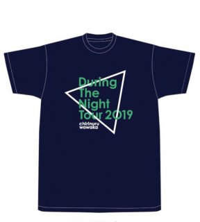 During The Night Tour 2019 Tシャツ