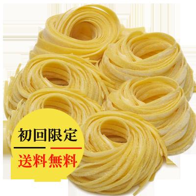 【初回限定・送料無料】ロカボーノ 「リストランテホンダ」監修 低糖質パスタ 6食セット