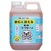 ラクトAI犬用ドリンク 2L 乳酸菌で臭いを分解