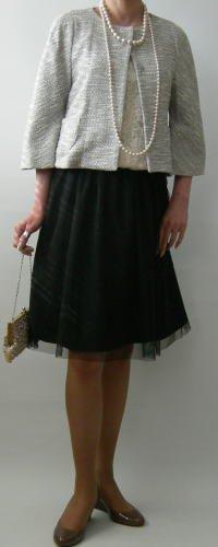 MPチュールスカート