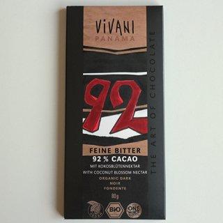 VIVANIオーガニック ダークチョコレート92%