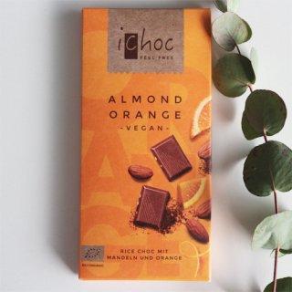 オーガニックチョコレート アーモンド&オレンジ
