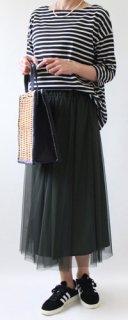 キット  APマキシスカート