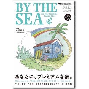 バイザ☆シー No.38/2013