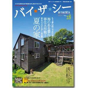バイザ☆シー No.28/2011
