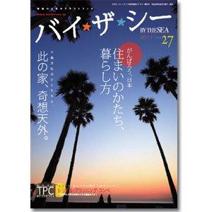 バイザ☆シー No.27/2011